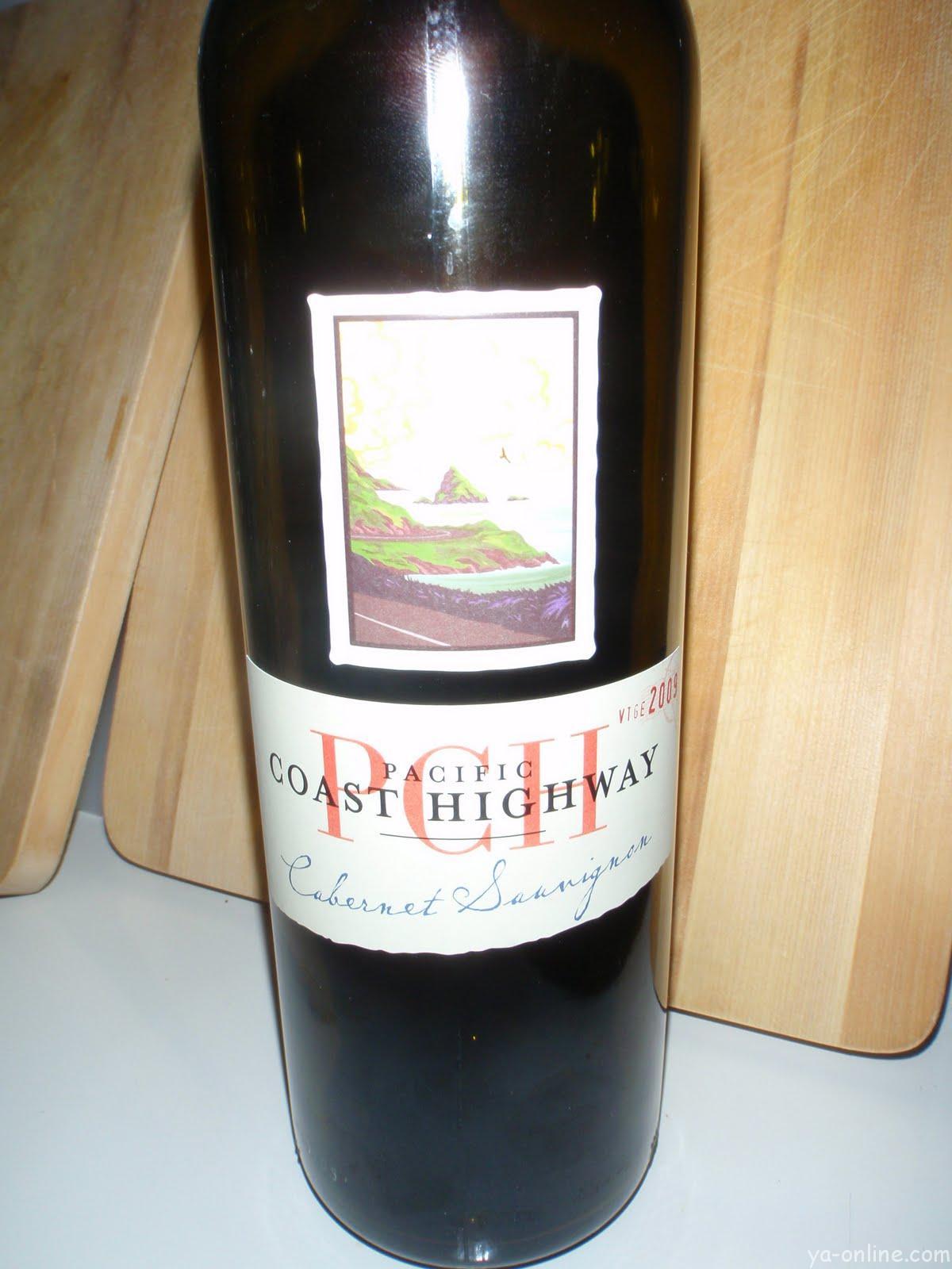 Калифорнийское вино