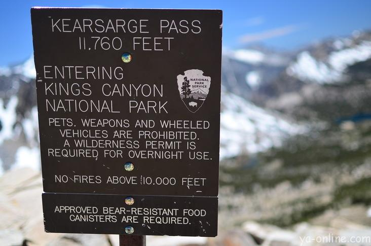 Kearsarge Pass